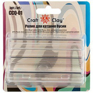 Ролик Craft & Clay